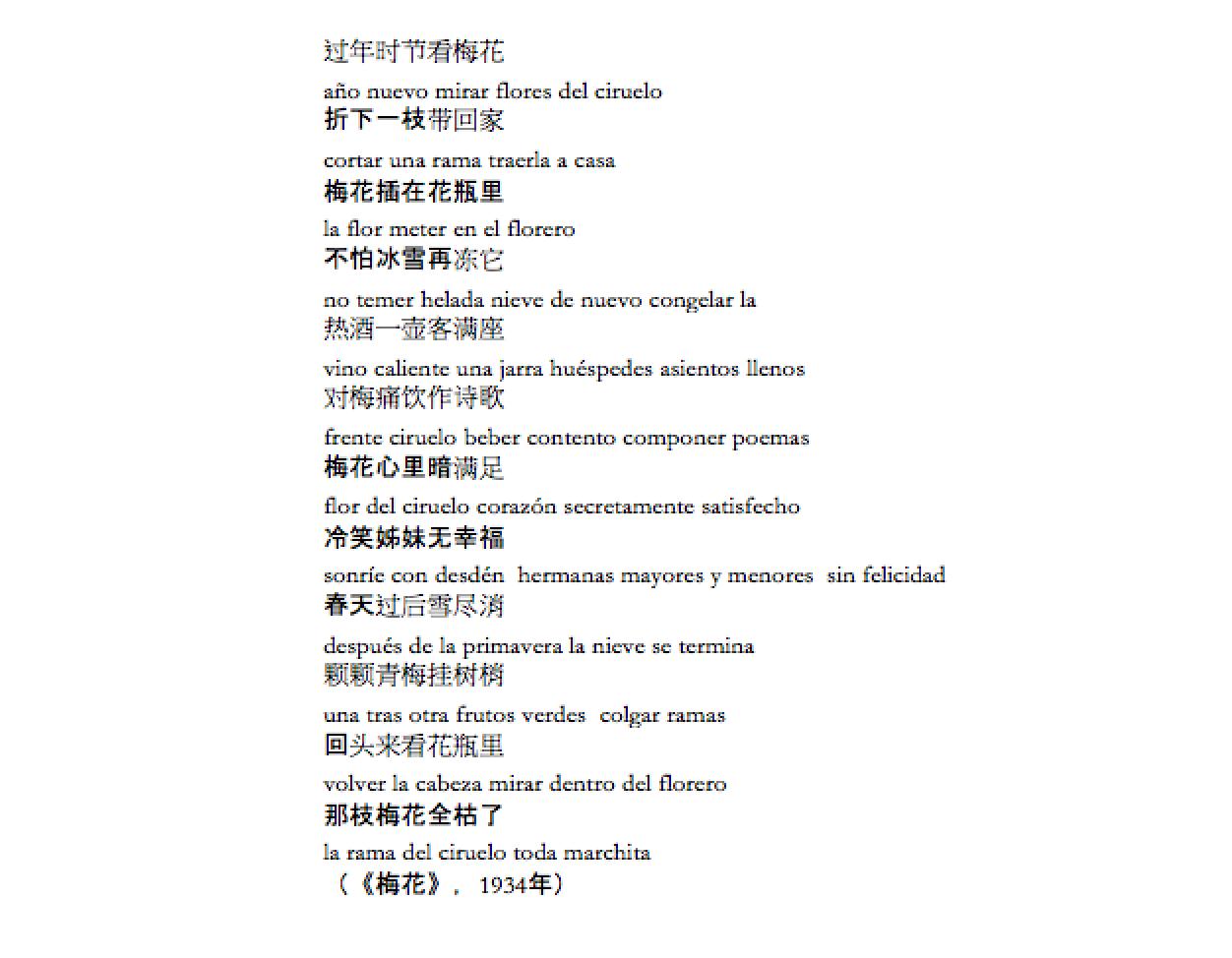 juanele-hablar-de-poesia-poemas-chinos-